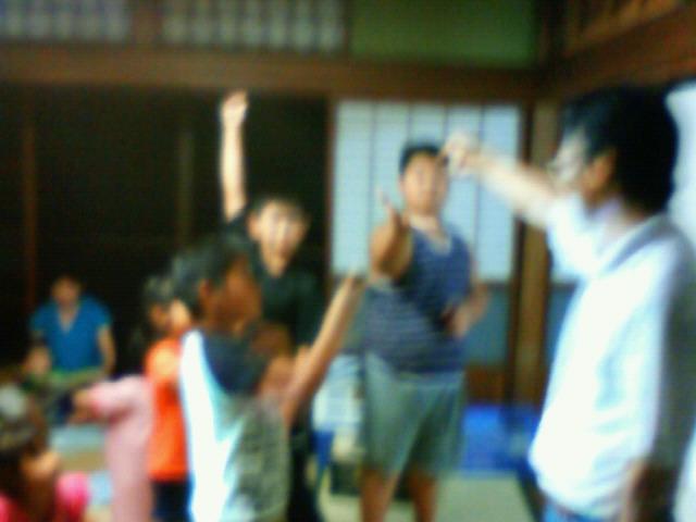 星空宅配便8/22