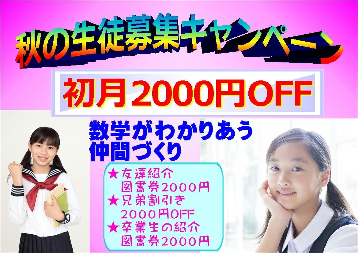 Photo_20200917152501