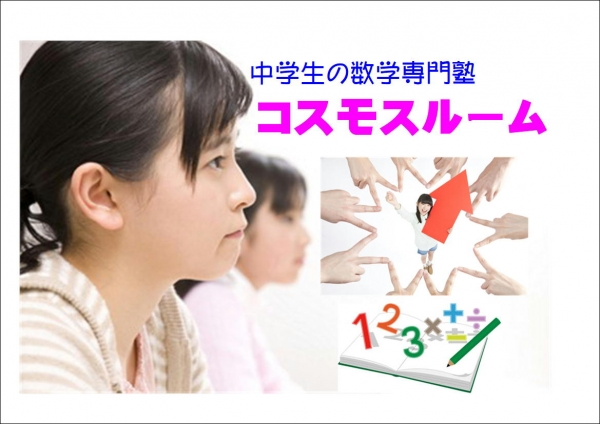 Photo_20201214011701