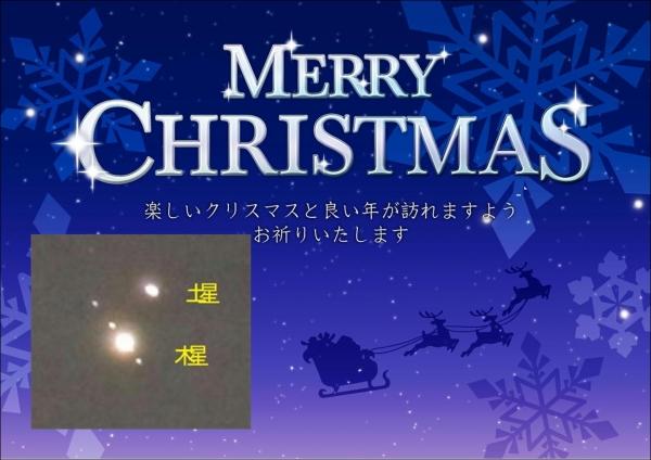 Photo_20201224214201