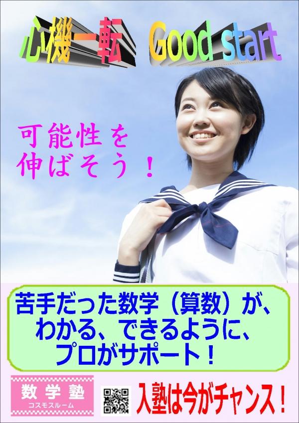 Photo_20210330215001