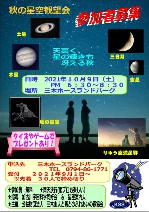2021_20210911211101