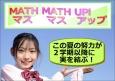 Math-math