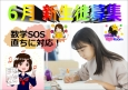 Photo_20210529150801