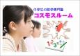 Photo_20210715220701