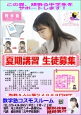Photo_20210721145401